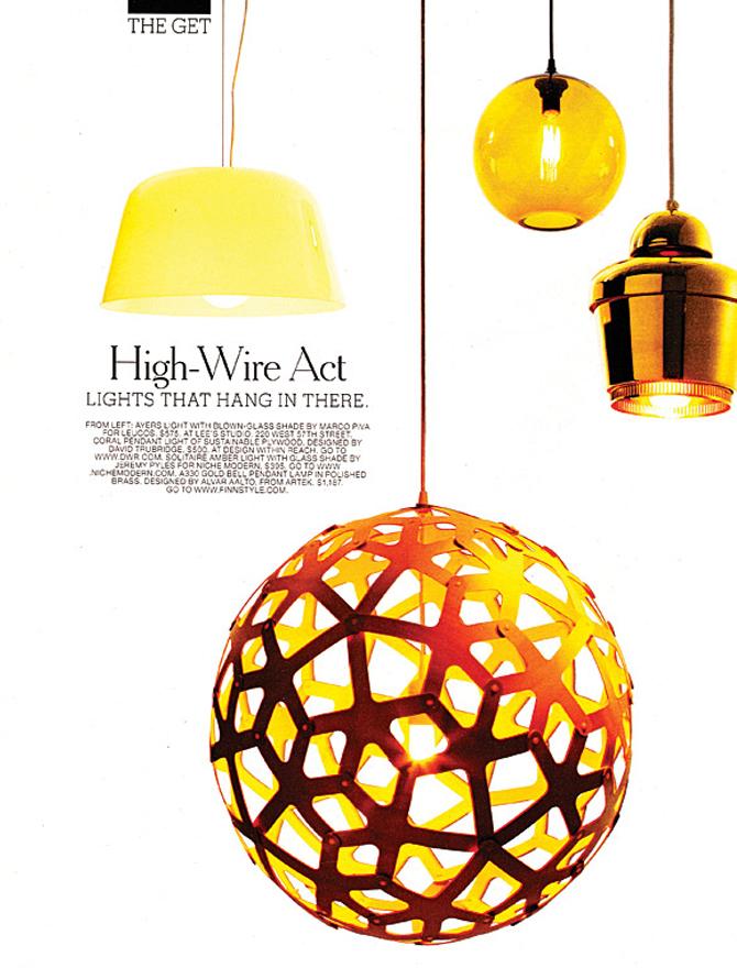 modern lighting inside T magazine