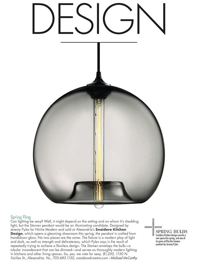 modern lighting inside DC Modern Luxury magazine
