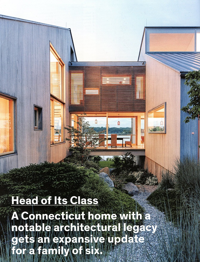 modern lighting inside inside Dwell magazine
