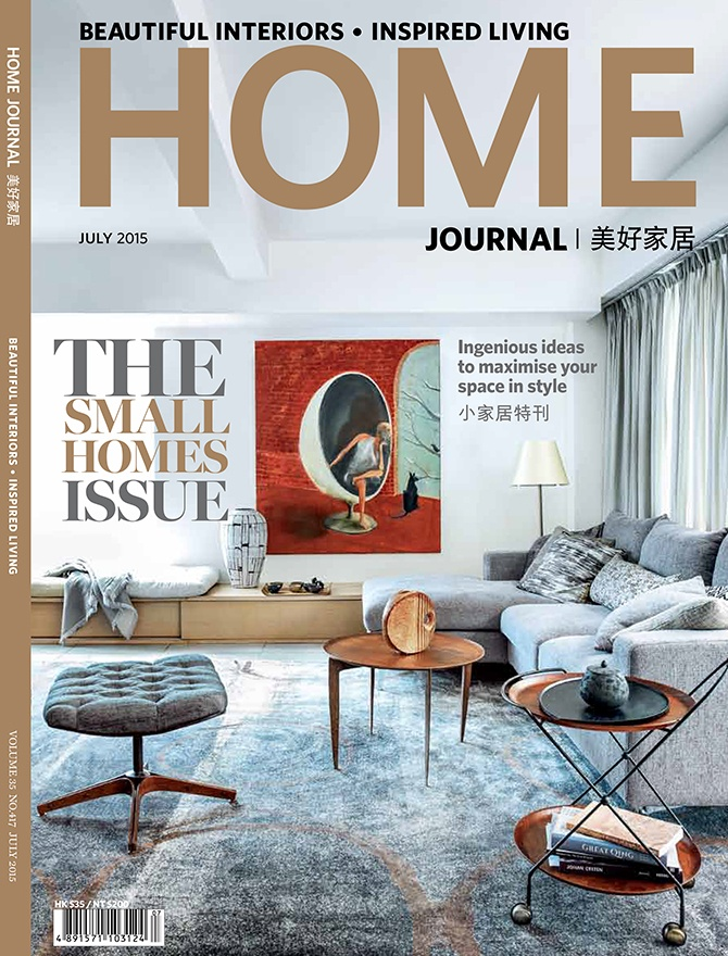 Hong Kong Home Journal magazine cover