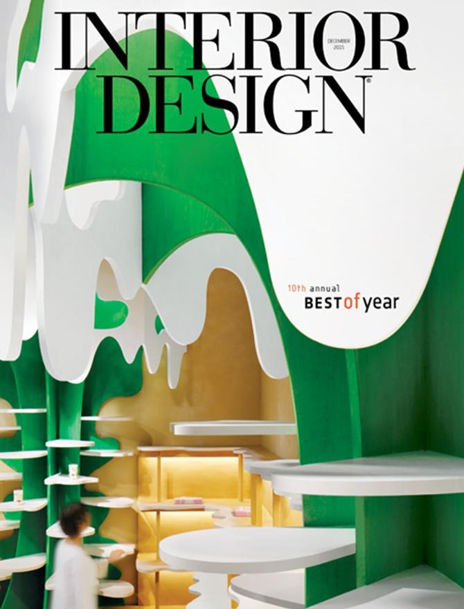 Interior Design magazine coer