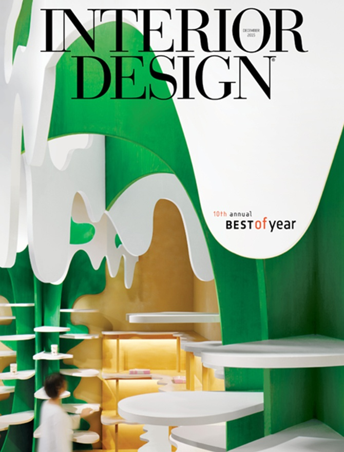 Interior Design magazine coer