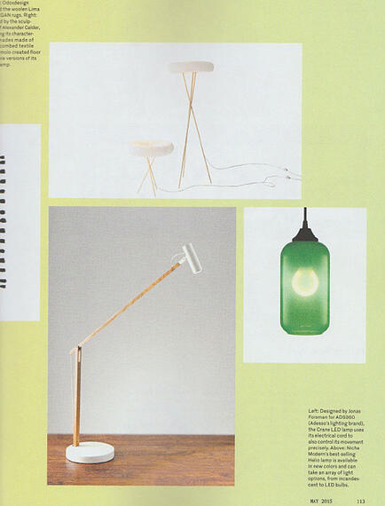 modern lighting inside Metropolis magazine