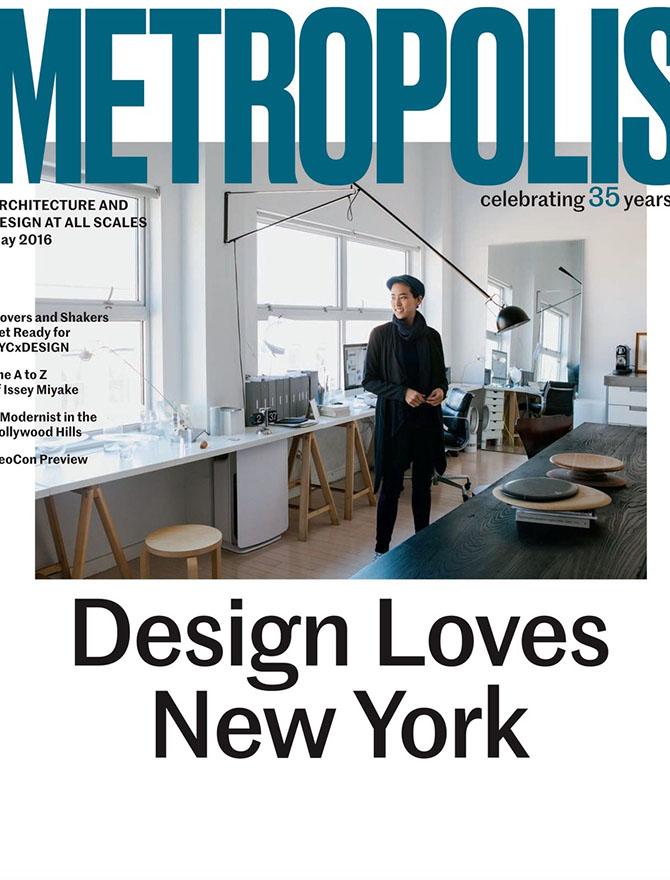Metropolis Magazine cover